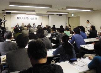 「戦争と報道」シンポジウムの会場でジャーナリストの発言を熱心に聴く参加者。メモを取る参加者も多くいた。左から石川文洋さん、小林正典さん、高尾具成、玉本英子さん、石丸次郎さん=大阪中央区「戦争と報道」シンポジウムの会場でジャーナリストの発言を熱心に聴く参加者。メモを取る参加者も多くいた。左から石川文洋さん、小林正典さん、高尾具成、玉本英子さん、石丸次郎さん=大阪中央区