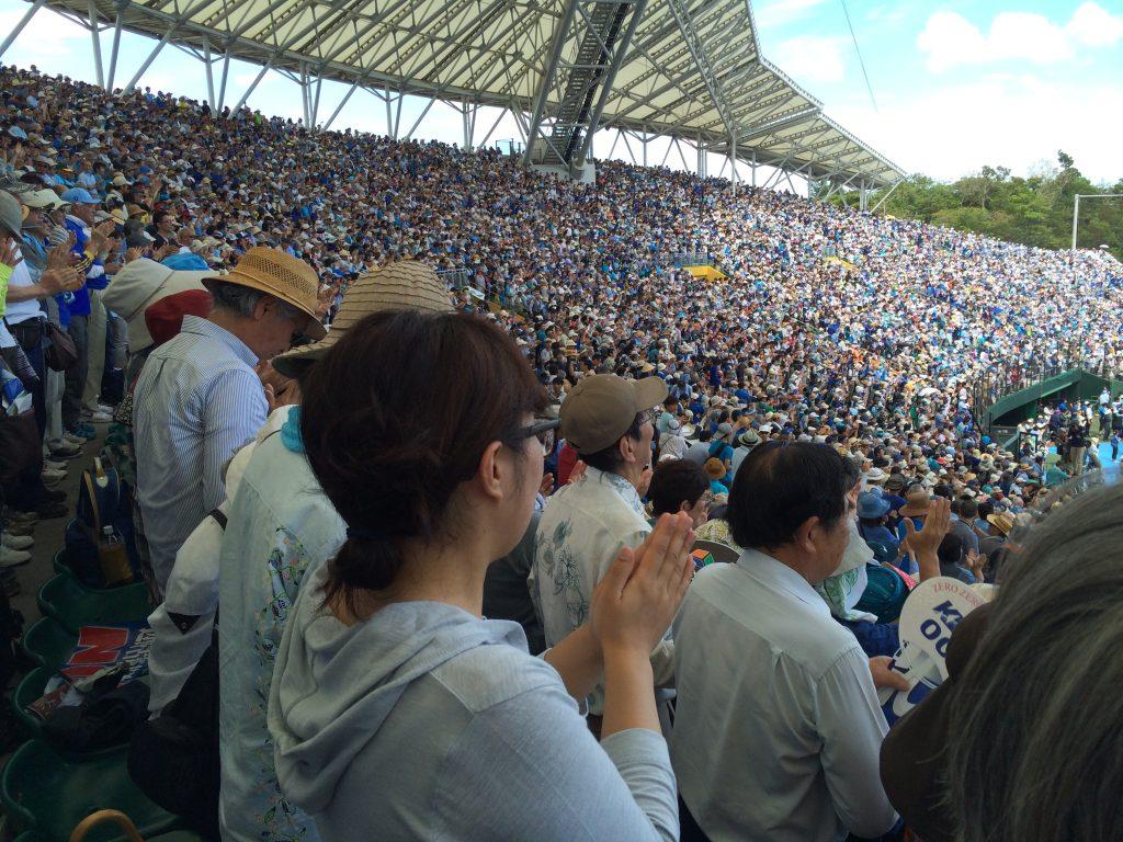 沖縄県民大会の様子(セルラースタジアムにて 撮影:アイ・アジア)