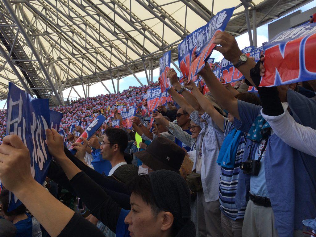2015年5月17日沖縄県民大会の様子(撮影:アイ・アジア)