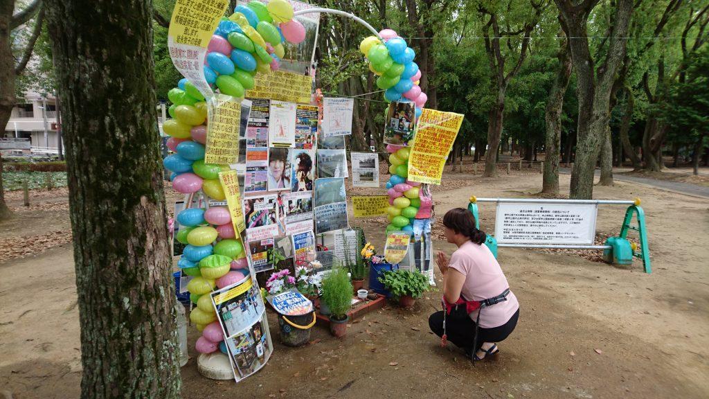 <エグザイル公演落雷事故>遺族は避雷針兼ねた記念物設置求める 「娘の死無駄にしたくない」
