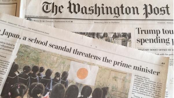 森友学園と安倍総理について伝えるワシントン・ポスト紙