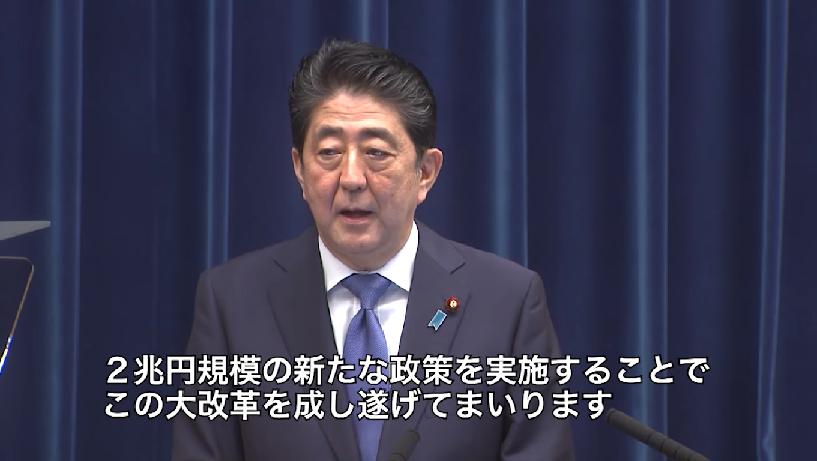 総選挙ファクトチェックの対象を安倍総理の解散記者会見に決定!