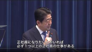 安倍総理の解散会見(Youtube官邸アカウントより)