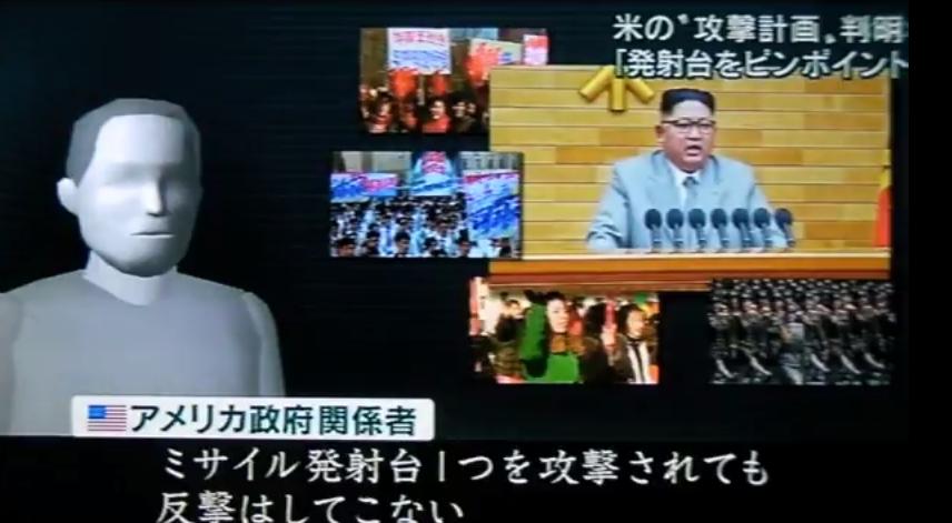 テレビ朝日「報道ステーション」1月8日の画像から
