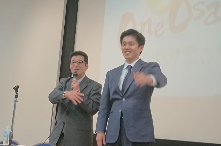 大阪府知事候補の吉村洋文氏と大阪市長候補の松井一郎氏