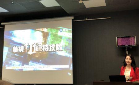 市民と連携して偽情報と闘う 台湾のファクトチェックの多様な取組み