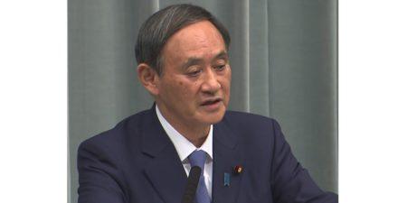 [FactCheck] 菅官房長官「反社会的勢力の定義は定まっていない」は不正確