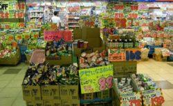 「『10月、小売売上高が歴史的低下』日本で報じられていない」は本当か?
