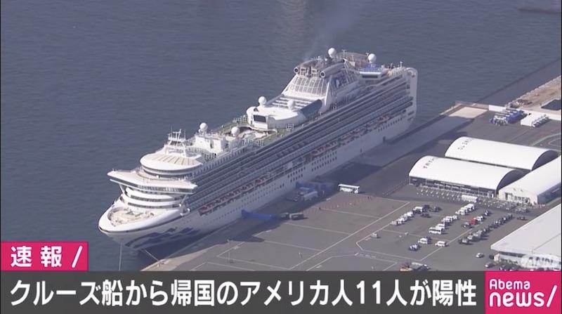 アメリカ 船 コロナ
