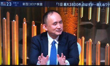 [新型肺炎FactCheck] 「スイス製検査キットを日本政府は頑なに導入しない」は誤り