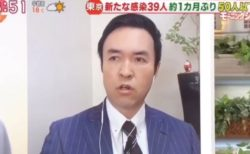 【コロナの時代】 「モーニングショー」の玉川氏が誤報した東京都のPCR検査現状を詳述する