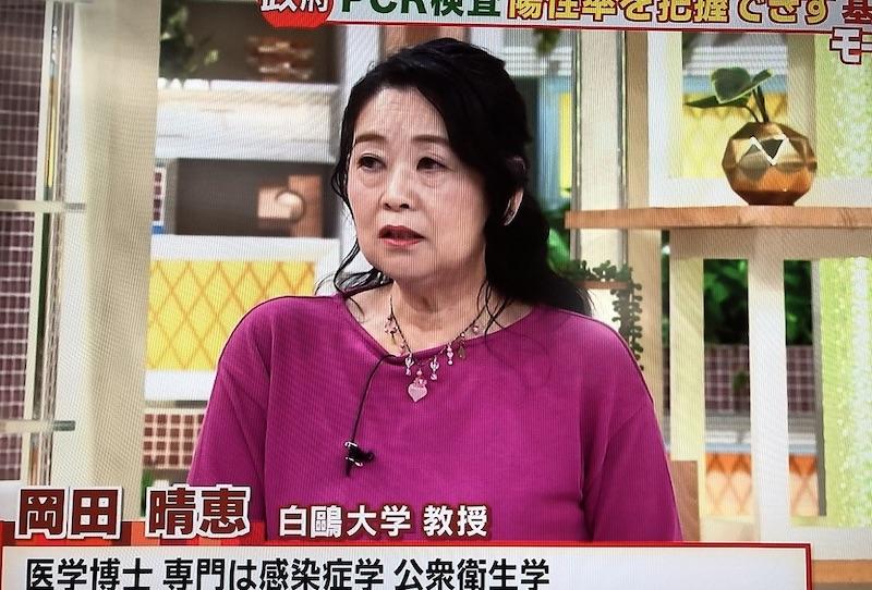 [新型コロナFactCheck] 「感染者のうち日本人は半分もいない」の誤情報が拡散