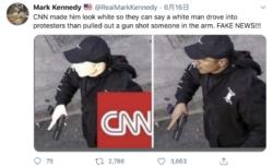 [FactCheck] 「CNNが発砲した男の写真を加工し、白人に見せかけた」との虚偽情報 日本でも拡散