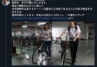 【コロナの時代】弁護士・金塚彩乃のフランスからの帰国③ 根拠無き「強制」