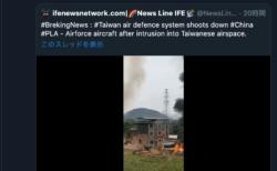 [FactCheck] 「台湾の防空システムが中国戦闘機を撃墜」は虚偽 台湾当局の全面否定を中国メディアも追認