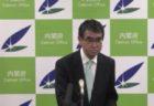 【日本学術会議問題】菅首相会見(10月5日)