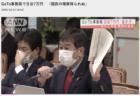 【菅総理の政治と金】② 不可解なパーティー
