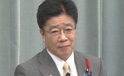 【日本学術会議問題】加藤官房長官会見(10月2日)