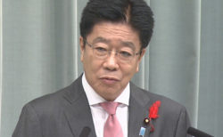 【日本学術会議問題】加藤官房長官会見(10月5日)