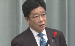 【日本学術会議問題】加藤官房長官会見(10月6日)