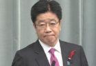 【日本学術会議問題】加藤官房長官会見(10月7日)