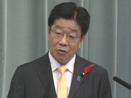 【日本学術会議問題】加藤官房長官会見(10月9日)