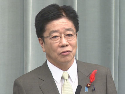 【日本学術会議問題】加藤官房長官会見(10月12日)