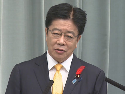 【日本学術会議問題】加藤官房長官会見(10月13日)