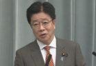 【コロナの時代】WHOのワクチン国際共同開発に中国が参加表明