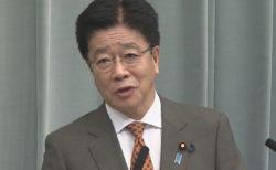 【日本学術会議問題】加藤官房長官会見(10月16日)