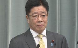 【日本学術会議問題】加藤官房長官会見(10月20日)