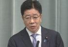 【日本学術会議問題】加藤官房長官会見/菅首相会見(10月21日)