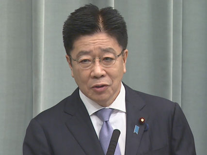 【日本学術会議問題】加藤官房長官会見(10月22日)