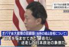 スパイ容疑で日本兵に斬殺された祖父 司法が認めた沖縄戦の実態⑦