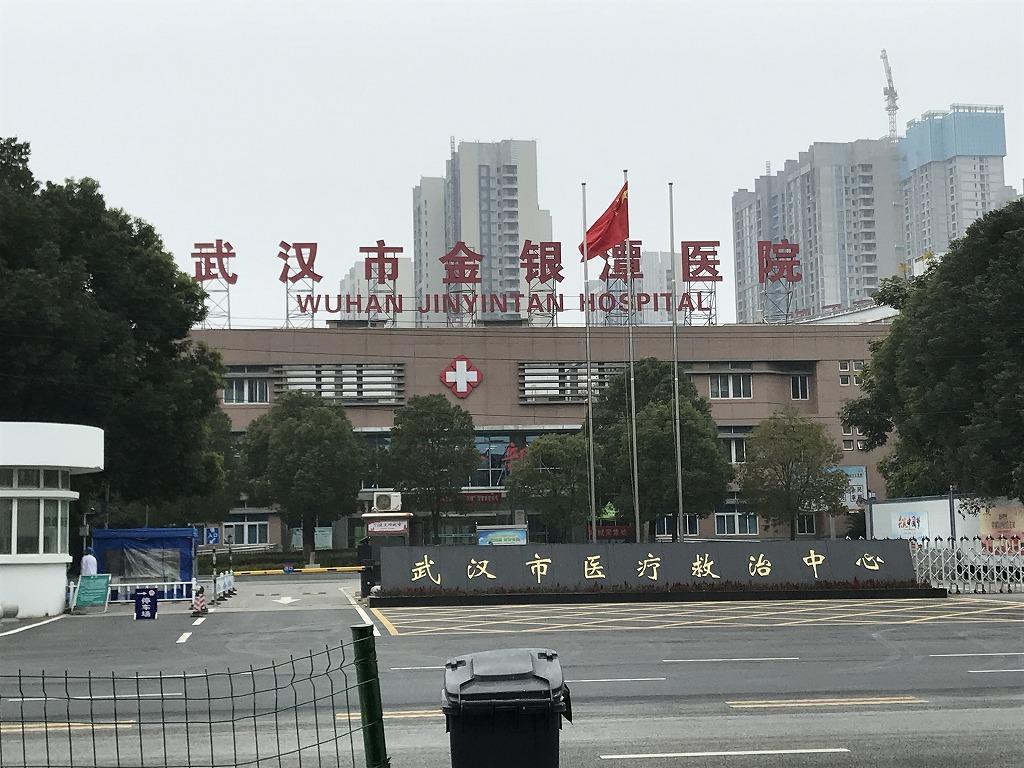 【コロナの時代】その時、中国当局は何を発表していたのか④ 〜そして2人目の死者。