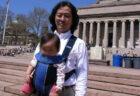 【NHK研究】② 衝撃の「人事制度改革」