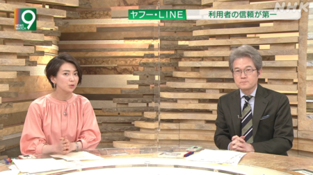 [FactCheck] 「NHKが『東日本大震災でLINEが役立った』とデマ」は誤り NHKは時系列を正しく説明