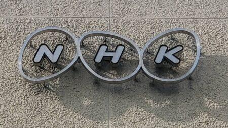 【NHK研究⑥】NHKが「クローズアップ現代」の終了を決定 後継番組の検討始まる
