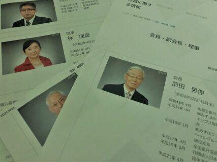 【NHK研究】④ 前田改革が求める人材とは