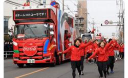[FactCheck] コカ・コーラがノーマスクで聖火リレー?  実際は1年前に撮影された写真