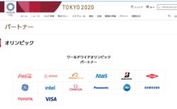 [FactCheck]「マクドナルド、バドワイザーが五輪のスポンサーを降りた。多くのスポンサー企業が東京五輪に冷めている」はミスリード