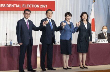 自民党総裁選 4候補の資金力【政治と金の研究⑨】