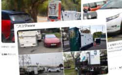 「欧州でガソリン発電EV充電器が流行」などの画像が拡散 相次ぐ類似の誤情報