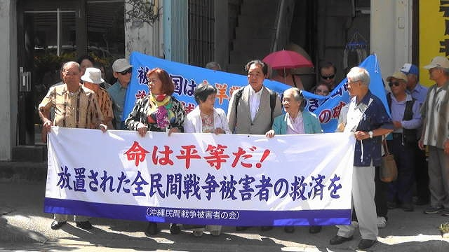 【司法が認めた沖縄戦の実態⑰】住民を巻き込んだ無差別爆撃で壊滅した那覇